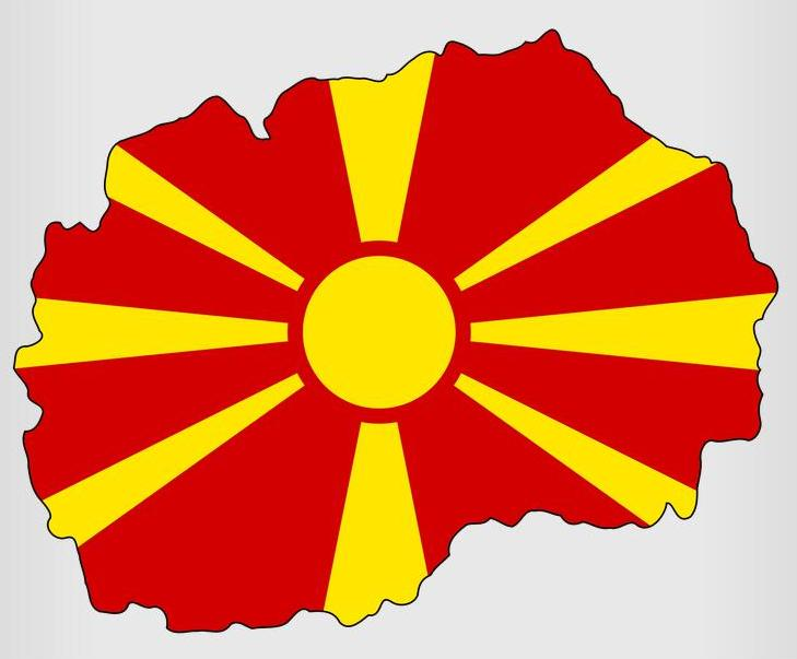 macedonia-cooperation-rus